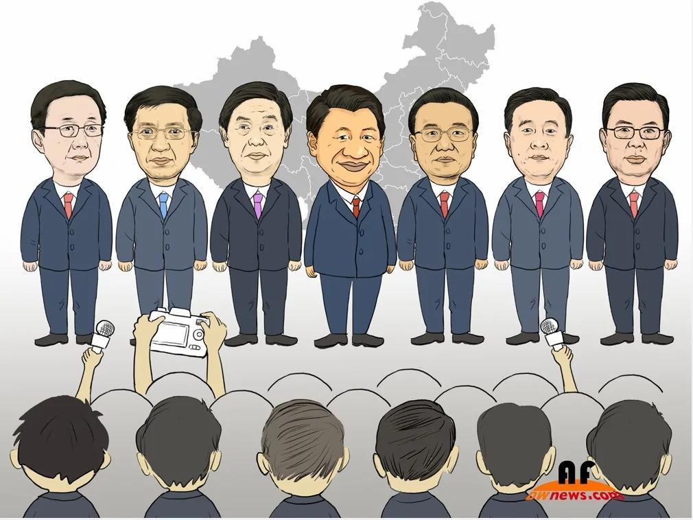 """韩正郭声琨被指明升暗降 台媒:习近平结束""""九龙治水"""""""