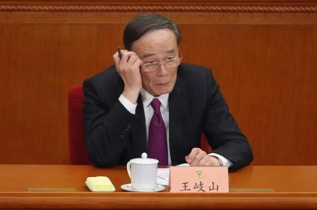 王岐山将成最有权势副主席?英媒:王已落幕 战绩非凡