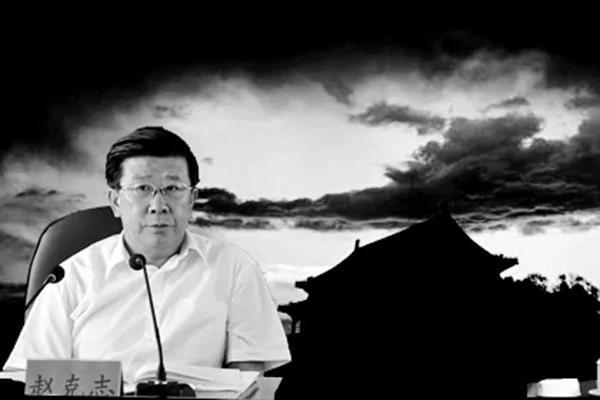 公安部长赵克志是否出任新职位成焦点