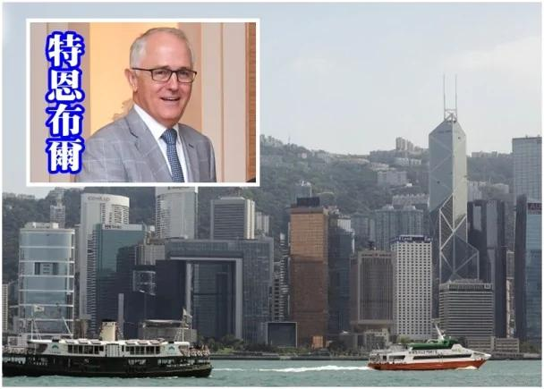 澳总理促港金管机构 打击北韩在港金融交易