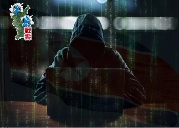 美国警告:朝黑客借恶意软体 攻击航空电信企业