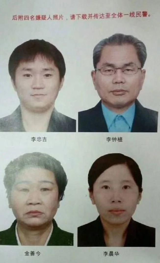 灭门血案!北韩房客杀了青岛房东一家4口