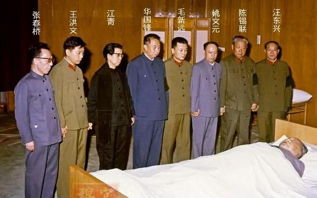 参与抓捕四人帮军事政变一干人的悲哀结局