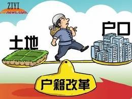 震驚!越南不學中共 互聯網沒有防火牆 可以自由登錄全球互聯網