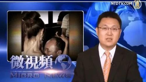 """文宣系沦色权交易平台 港媒:李长春嫖娼视频 自曝遇""""双寒"""""""