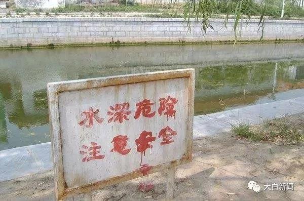 内蒙古组织部原副部长自杀另一厅官48小时后自缢