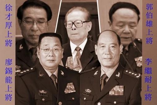 """张阳畏罪自杀 还有两名上将""""情况危急"""""""