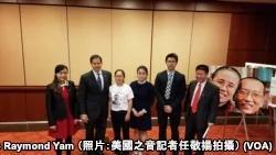 美重量级议员呼吁制裁中国人权侵害者  傅政华陶晶在列