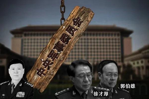 张阳之死牵出40多名军老虎 4名上将岌岌可危