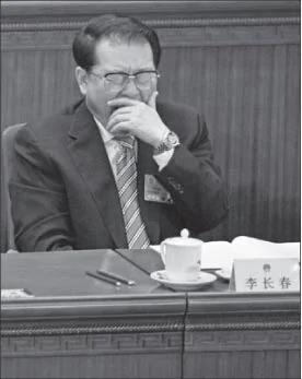 """李长春""""身边人""""被免 港媒:他逢人就说洗不清莫名罪过"""