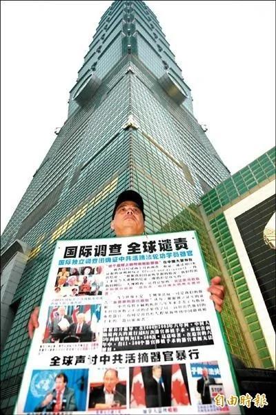"""限制""""中共人权恶棍""""来台 首波锁定迫害法轮功者"""