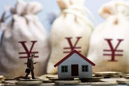 大陆首套房贷利率上涨 贷200万多还40万