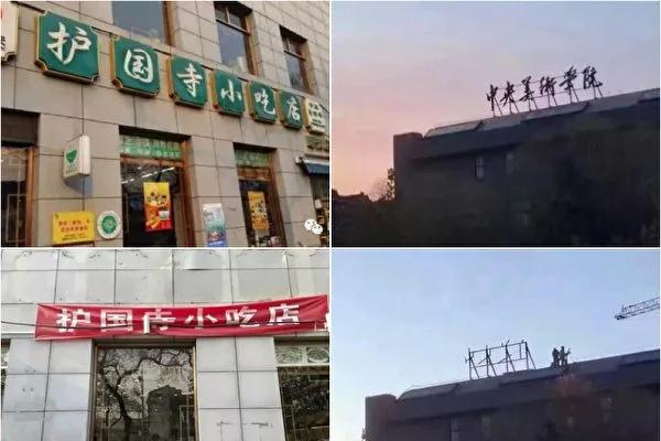 蔡奇北京三板斧遇到重挫 老江蠢蠢欲动有因
