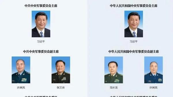 法广:张阳被查和自缢表明习近平集权已更上层楼