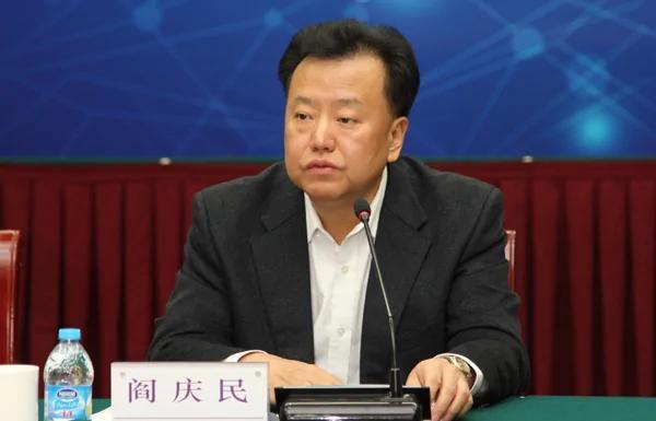 網友惡搞!熱傳證監會副主席閻慶民 是培育種植韭菜專業