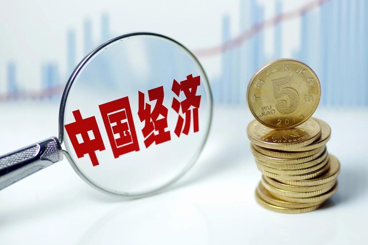 中国经济完了!25个省市财政入不敷出 中共央行如履薄冰