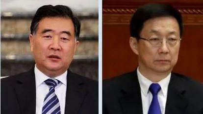 汪洋主持全国统战部长会议 韩正赴韩出席冬奥会 未来职位尘埃落定?