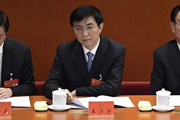 惠虎宇:王沪宁能当得了帝王之师吗?