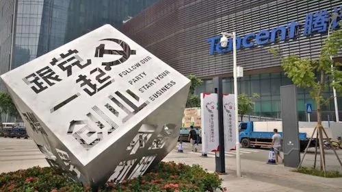 郑中原:微信身份证背后的政商勾结超出想象
