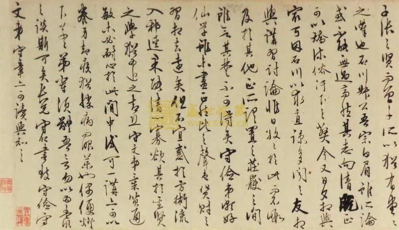 Image result for 王阳明 神 心学 有神论