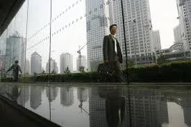 华尔街日报:中企大举增持不透明理财产品 风险令人不安
