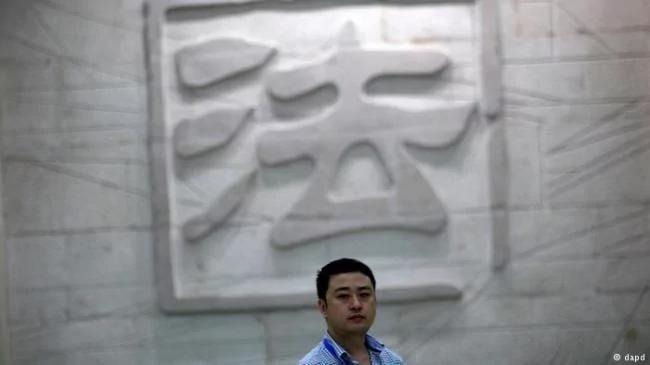 """中国冤假错案最近""""有点多"""" 司法部出声了"""