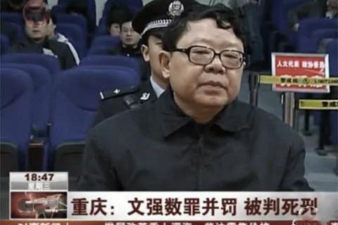 央视谈扫黑先提文强 为薄熙来正名?