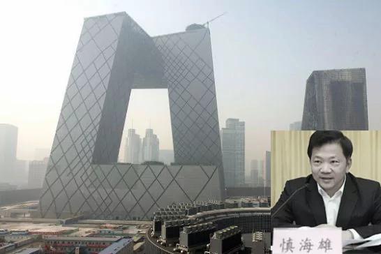 慎海雄任央视台长兼广电总局副局长 是习近平还是刘云山的人?