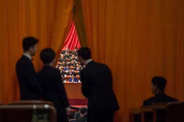 中共政协人大代表名单泄数十名国级高官去向 这些人都没边儿了