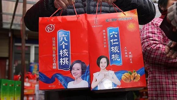 赵晓娟:你好 村口小卖部的山寨饮料了解一下