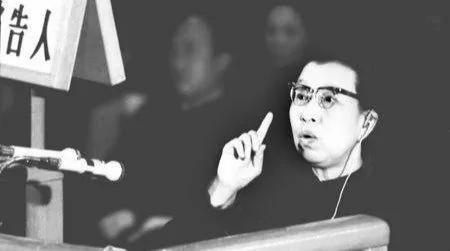 江青在最高法庭的辩护词中透露了什么真相?