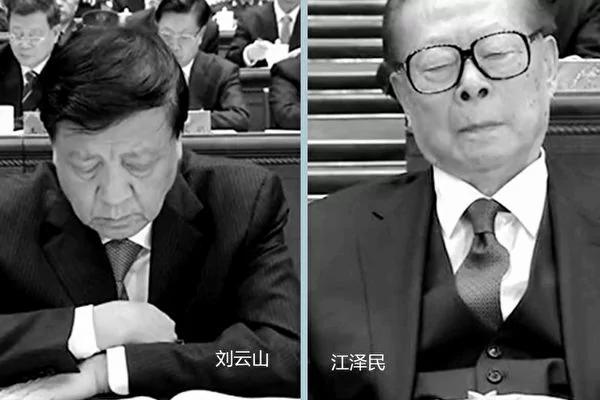 鲁炜重罪包括刘云山 还有江泽民?文宣大清洗开始了