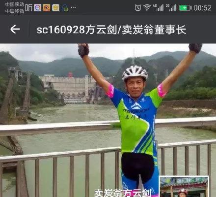 57岁董事长骑行遭碾2次亡 曾任职新华社