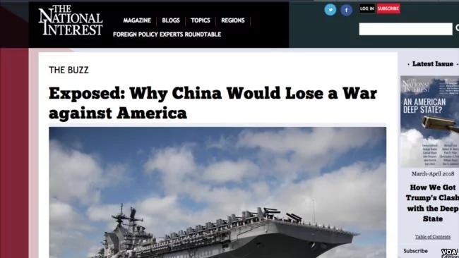 美媒: 若美中交战 中共必败