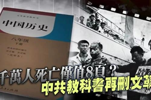 南风:苏共垮台从清算斯大林始 中共不敢清算毛也白搭 人民已写好历史