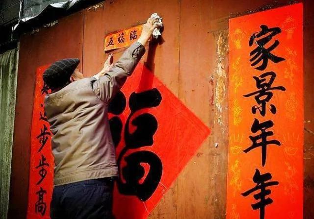 不是年味越来越淡 是中国人越来越随便