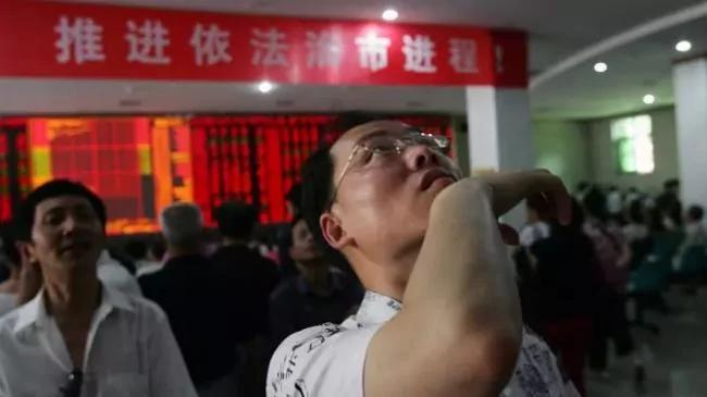 一股危机突袭来!中国多家上市公司停牌