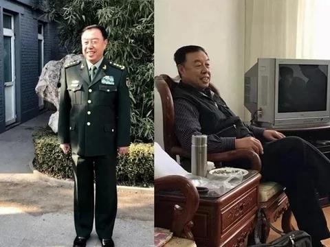 范长龙北京住宅被曝光 疑装穷露馅