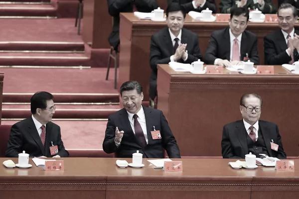 中共修宪 习近平成最大赢家 江泽民傻了 胡锦涛乐了