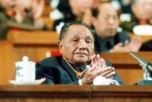古玉文:2900太子党,积累了2万亿人民币 2012