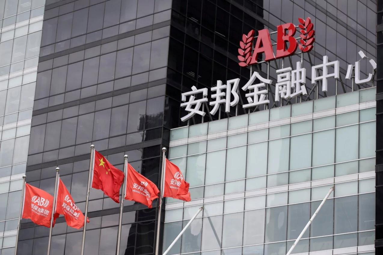 美媒揭吴小晖帝国覆灭内幕:威胁中共政权
