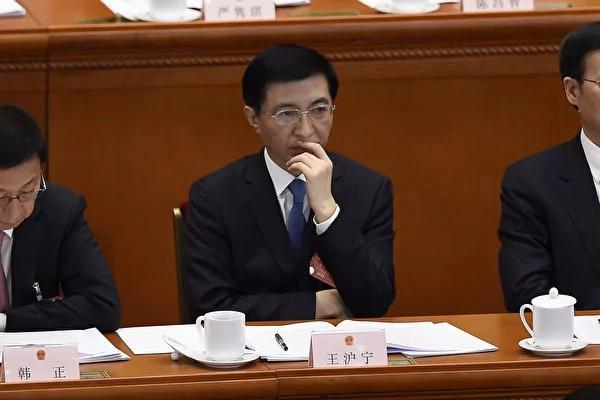 习近平分权 新常委王沪宁 成最弱小常务书记 有重要迹象