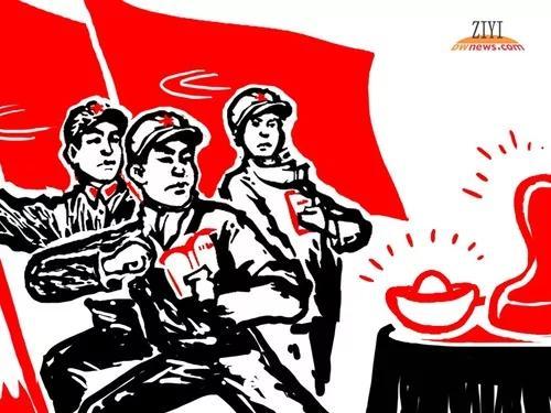左青:红二代众生相