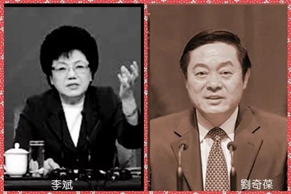 江泽民外甥获常委2票 政协成中共养老院
