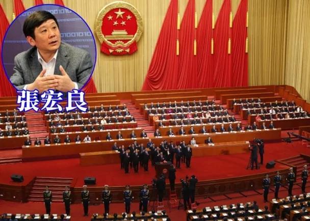 专家解读玄机:中国领导人排名以这为准