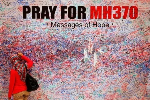 失踪4年的马航MH370找到了? 假的
