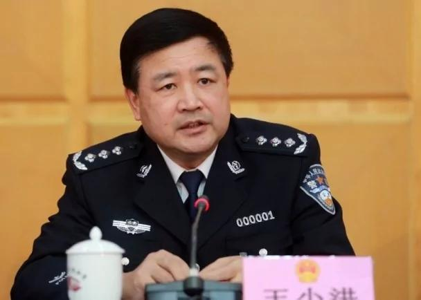 王小洪任公安部党委副书记 分管日常工作