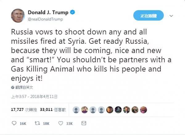 反击俄罗斯 川普推特发文:准备接飞弹吧!