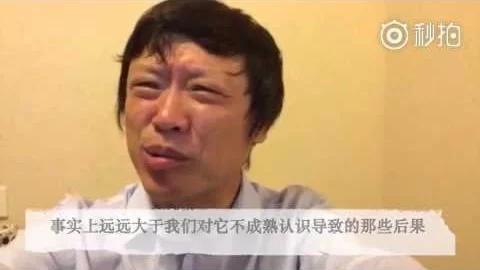 胡锡进急变脸 习近平导师炮轰胡锡进:你这嘴是嘴?