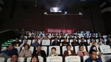 2018年3月13日,鄱阳县供电公司组织集体观看,以表政治效忠。(鄱阳县供电局发布)
